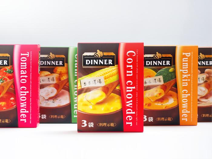 DINNER-DINNER濃湯